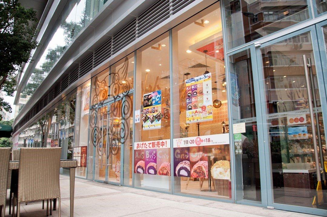 Antoshimo Cafe & Bakery