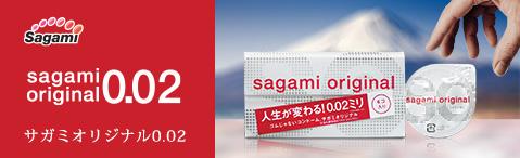sagami-2017-0708