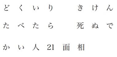 花樣語言 Vol.120