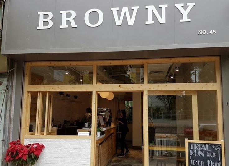 BROWNY No.45
