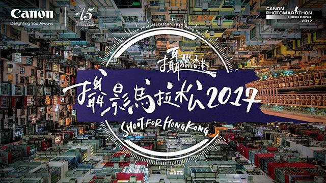 CPM HK 2017 KV Gra v9_cs6