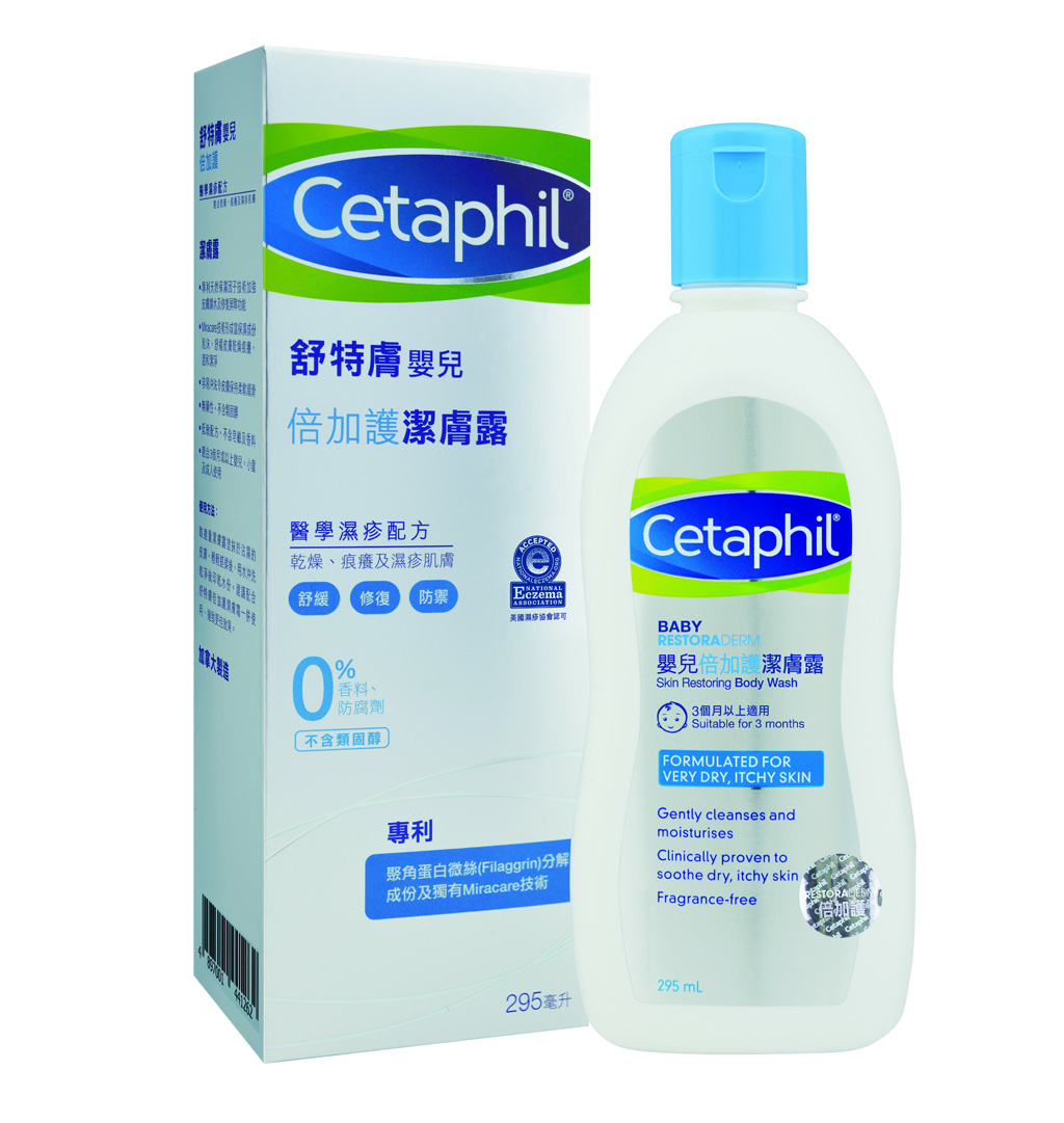 HD_V2_Cetaphil_Restoraderm_wash_group2_chi