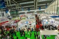 中国国際自動車アフターマーケット産業と チューニング(秋)トレードフェア