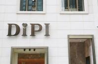 DiPI(ディピ) 広州鼎品皮具店