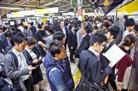 香港のワーキングホリデー事情 日本の人気は伸び悩み?