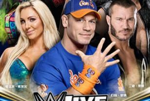 W LIVE 2017 CHINA WWE