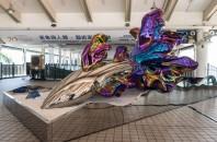 香港海事博物館 「サメと人類」展示会