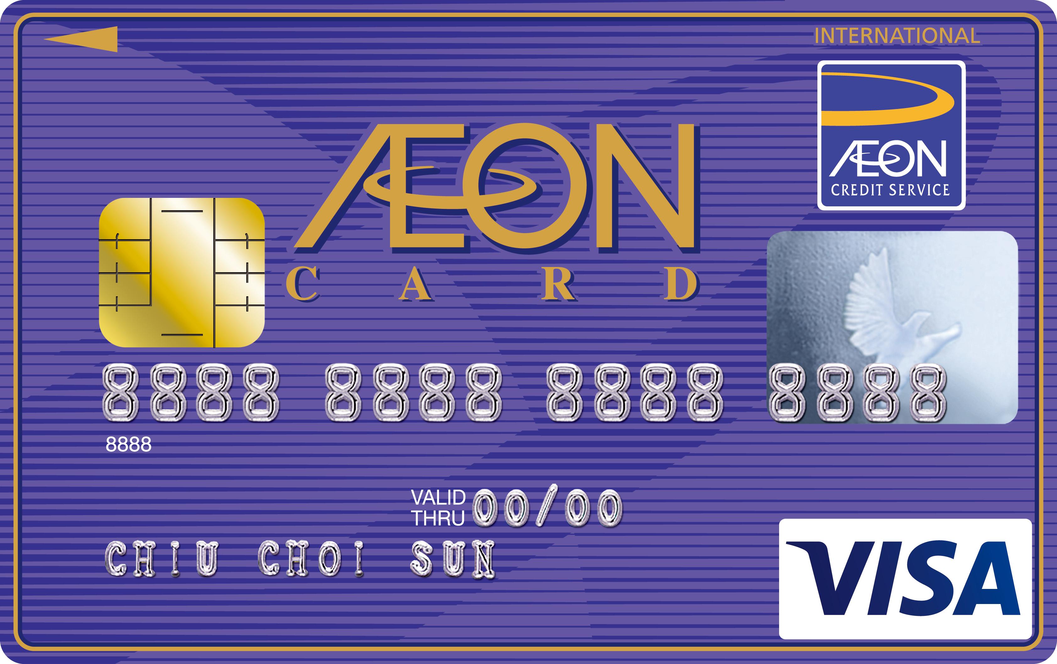 AEON-VISA-1607