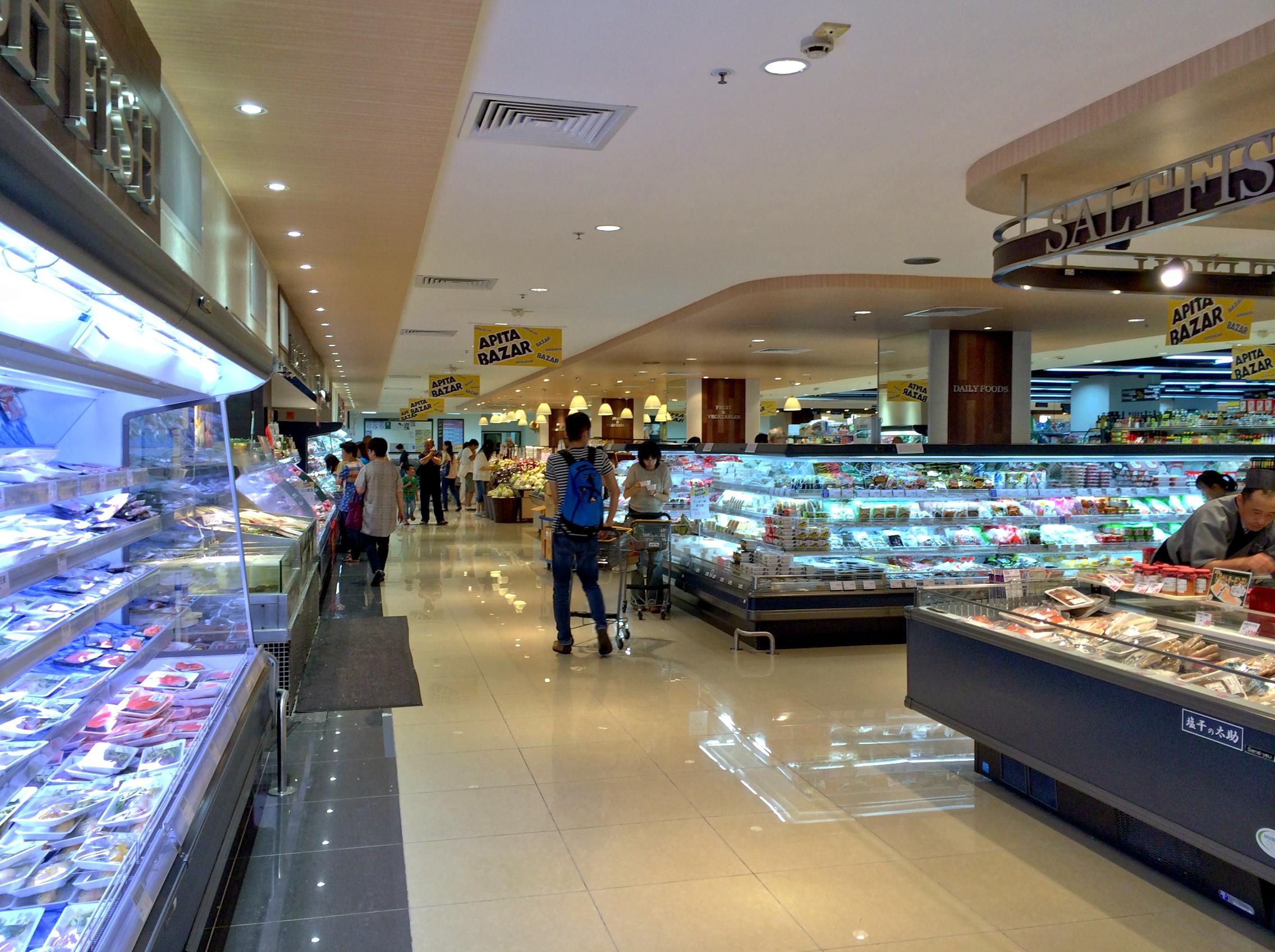 APITA_Supermarket_inside_Cityplaza_2014
