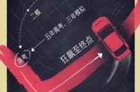 新作カーアクション映画 「ベイビー・ドライバー」