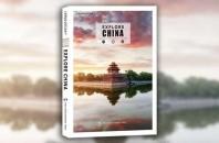 現地エキスパートによるツアーガイド 「Explore China」
