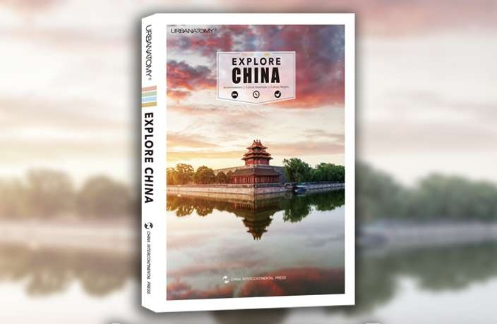 Exlore-China-Book-Travel-Guide