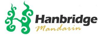 Hanbridge