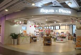 365Days Exhibition 香港にあなたのお店つくりませんか?