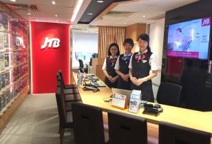 JTBがコーズウェイベイに訪日旅行専門店のトラベルサロンをグランドオープン