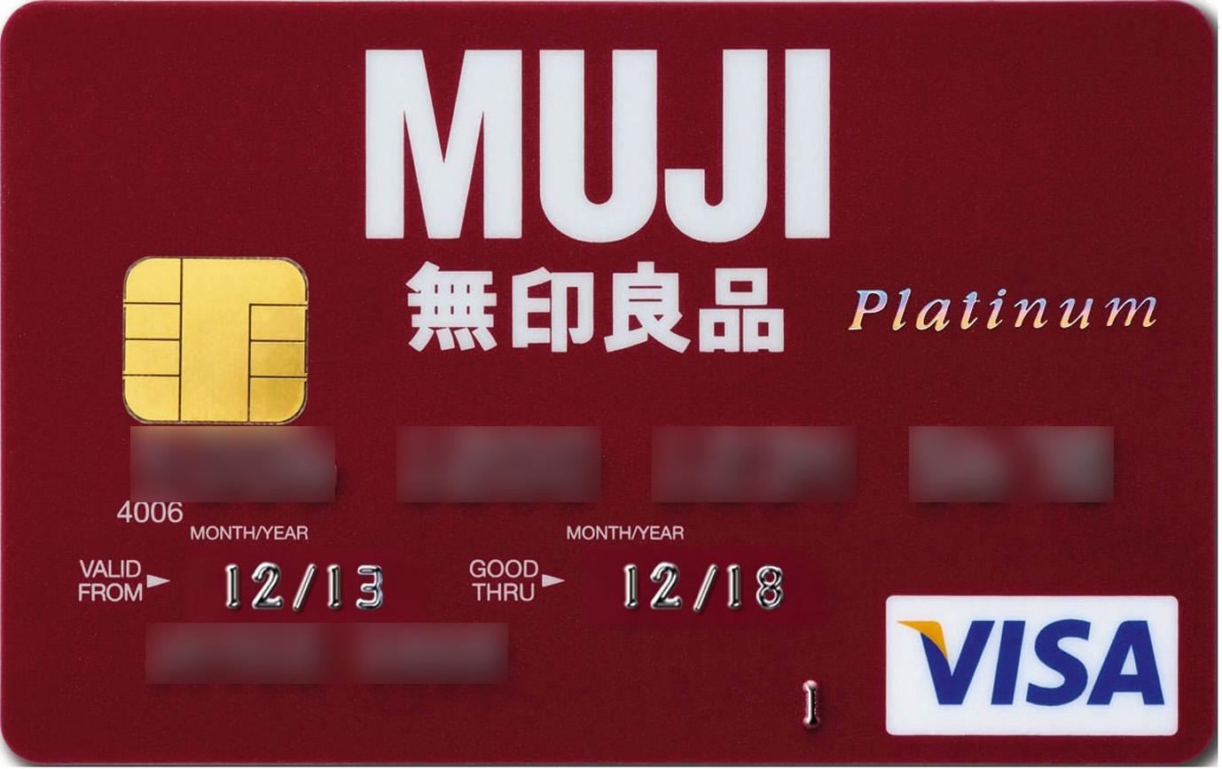 MUJI Card1