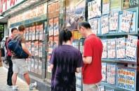 僕の香妻交際日記 第10回 香港人が友人の家を訪ねる理由