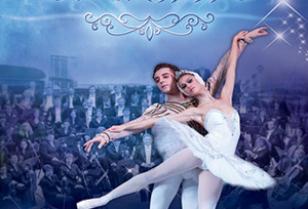 Swan Lake by Russian State Ballet ロシア国家バレエ団の白鳥の湖