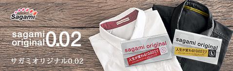 sagami-2017-0910