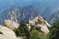 中国四千年の道教文化に基づいた華山気功基本課程