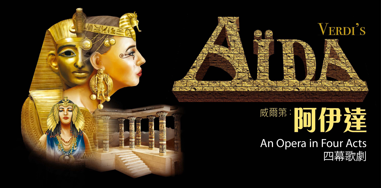 Aida-web_1400x692