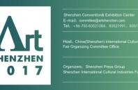 Art Shenzhen 2017-2017年深圳アート展覧会