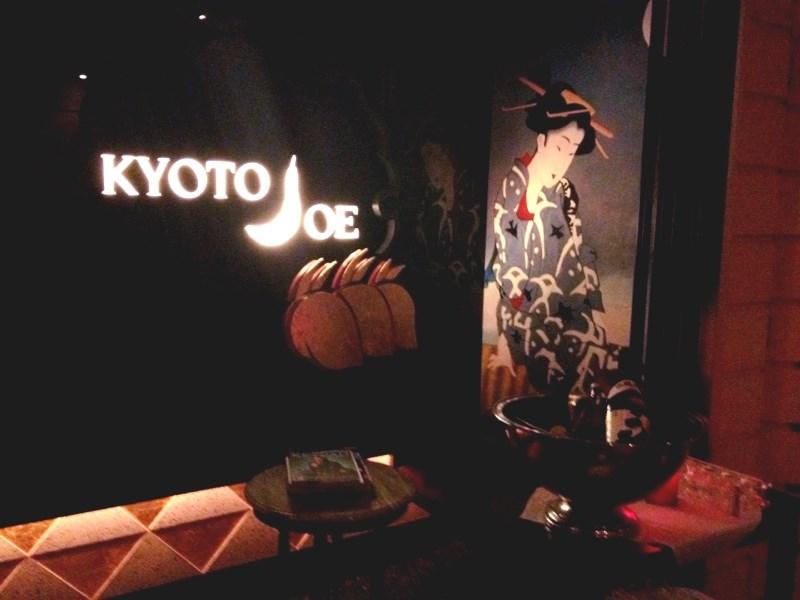 Kyoto Joe