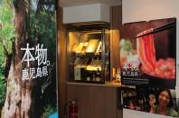 Sowelu Dining Barに地元企業10社集まる
