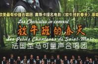 聖マルコ教会合唱団コンサート2017