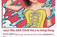 2017 Pile ASIA TOUR Vol.2 in Hong Kong
