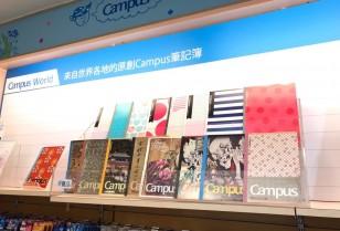 新しい発見がたくさん!コクヨポップアップストア「Campusノートコレクション」