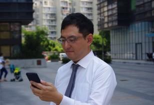 日本経済新聞国際版・電子版 活用して記事を上手く収集するためのコツ