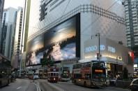 """【第ニ回】""""Road to Victory 2017""""ダイヤモンドの輝きを放つ巨大LEDスクリーン劇的誕生! 三菱電機(香港)"""