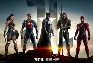 映画ジャスティス・リーグ(2017)