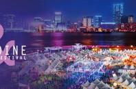 ワイン&ディナー香港Wine & Dineフェスティバル