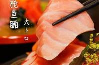 深圳市南山区のラグジュアリージャパニーズレストラン人気№1の「鉄板豆腐」をサービス!