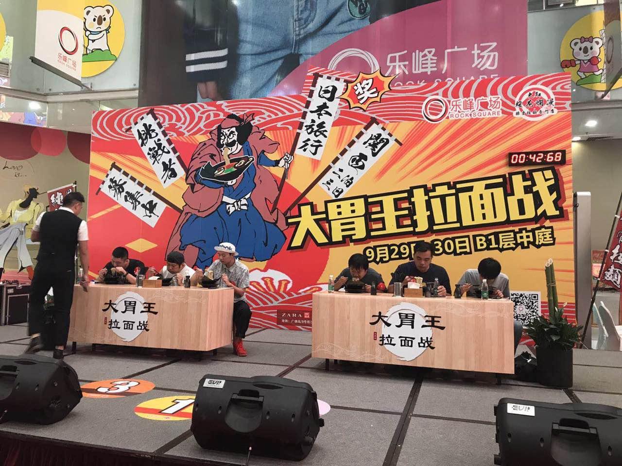 616 桜花爛漫 Photo9