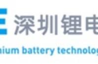展覧会2017年国際リチウム電池技術展