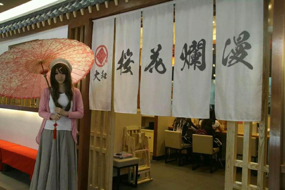 616 桜花爛漫 Photo5