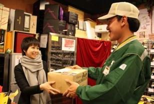 YAMATO LOGISTICS(HK)LTD.日本ワインを美味しく