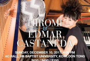 演奏会JWLS: Hiromi & Edmar Castaneda