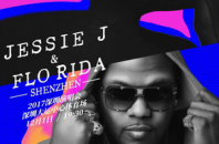 Jessie J and Flo Rida in ConcertジェシーJ&フロー・ライダー コンサート