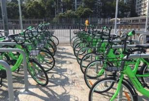 """バイクシェアリングアプリの""""Gobee.bike"""""""