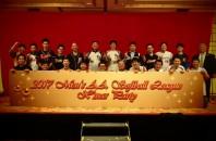 HKSA Men's AA League香港ソフトボールAAリーグ、毎年恒例のクリスマスパーティーを開催