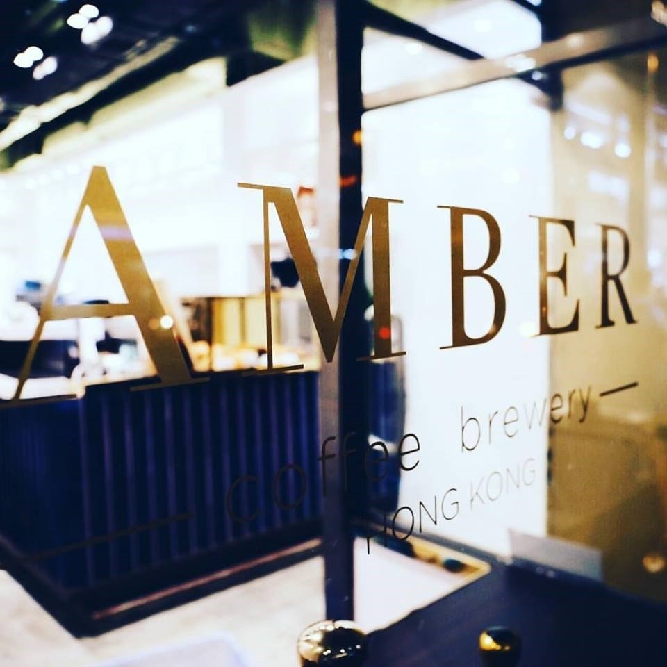 Amber Coffee Brewery 2