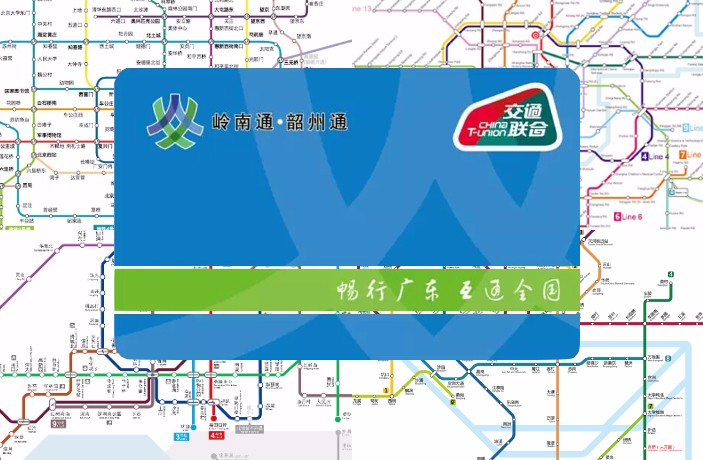 subway-maps-one-card-to-rule-them-all