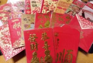 紅だぁぁぁ〜!第1回 文化の混沌(カオス)in広州