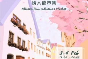 Gold Coast PiazzaでLOCOLOCO主催のバレンタインマーケットが開催