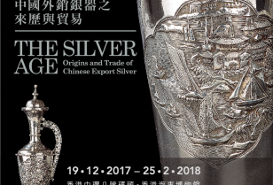 The Silver Age:Origins and Trade of Chinese Export Silver