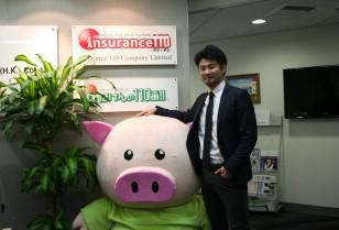 insurance110 Vol 2